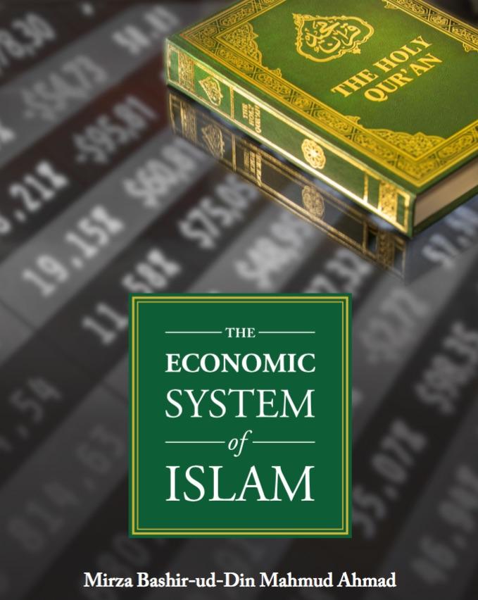 Cover_Economic_Islam_008_AK_pdf__1_page_