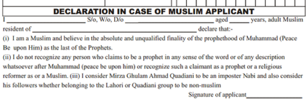 Muslims in Pakistan must declare Ahmadis 'non-Muslim' to receive a passport.