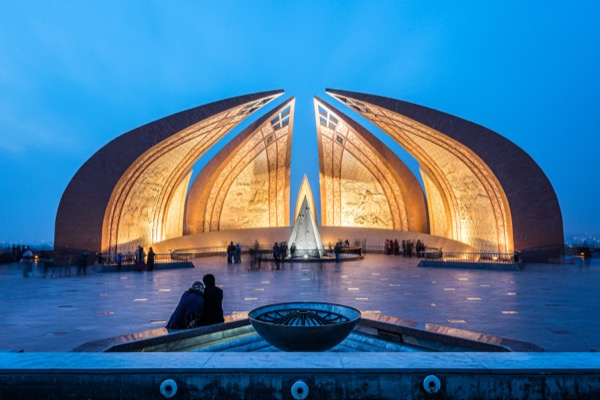 Photo of the Pakistan Monument in Islamabad. This landmark represents four provinces of Pakistan. © Shahid Khan | shutterstock