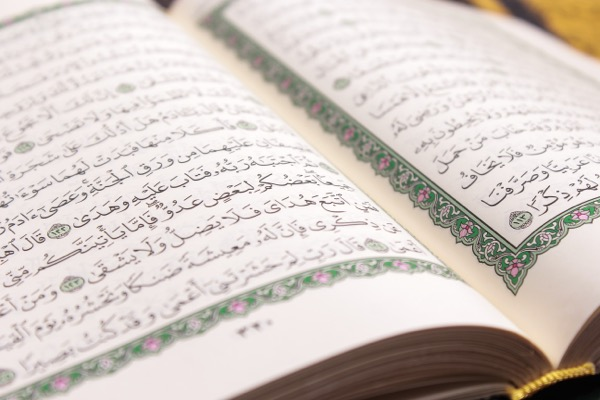 The Holy Qur'an, which is the sacred text of Islam, outlines the path towards world peace, harmony and justice. © BEGY Production | Shutterstock