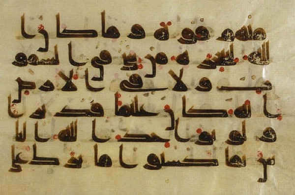 Kufic script from the 9th-10th centuries. User 50 Watts | Flickr.com | Released under CC BY 2.0