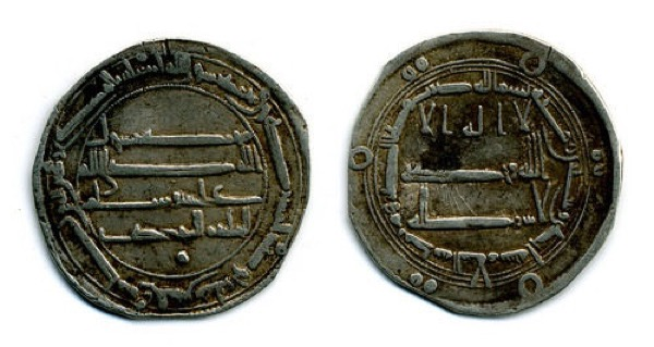 Islamic Dirham from the Abbasid period with Kufic scripts on both sides. Hussein Alazaat | Flickr.com | Released under Creative Commons BY 2.0