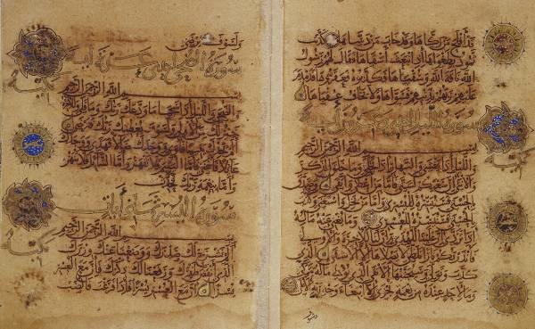 The Ibn al-Bawwab script at Chester Beatty Library is the earliest example of a Qur'an in a cursive script.