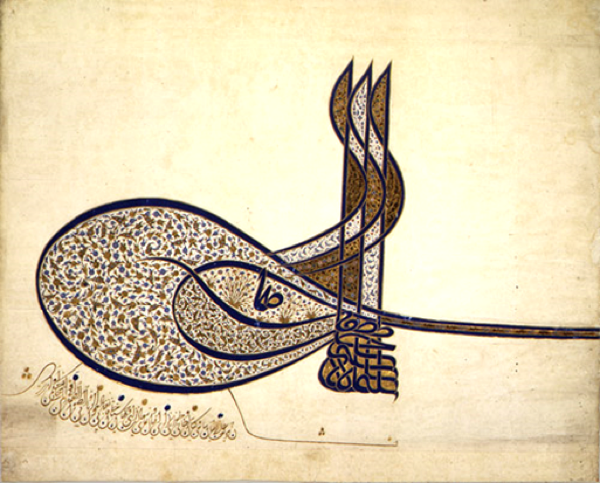 Signature of an Ottoman Sultan, Suleiman the Magni cent. metmuseum.org.
