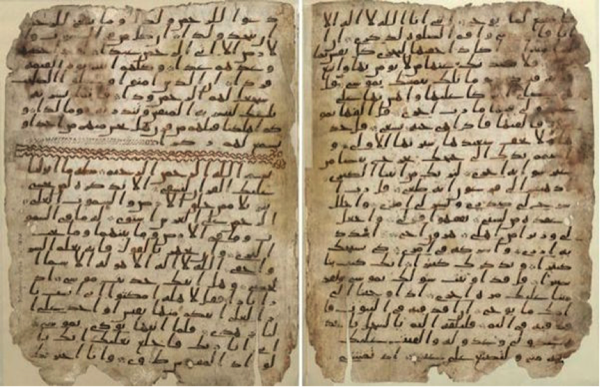 Birmingham University has found fragments of potentially the world's oldest Quran. Radiocarbon analysis has dated the parchment on which the text is written to the period between 568 and 645 CE.