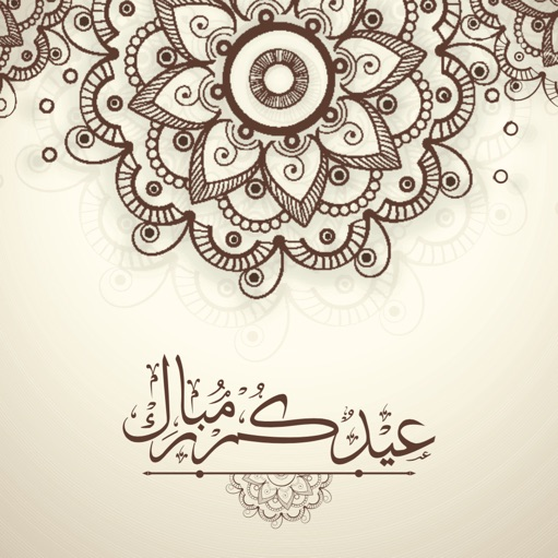 eidmubarak_pdf__1_page_